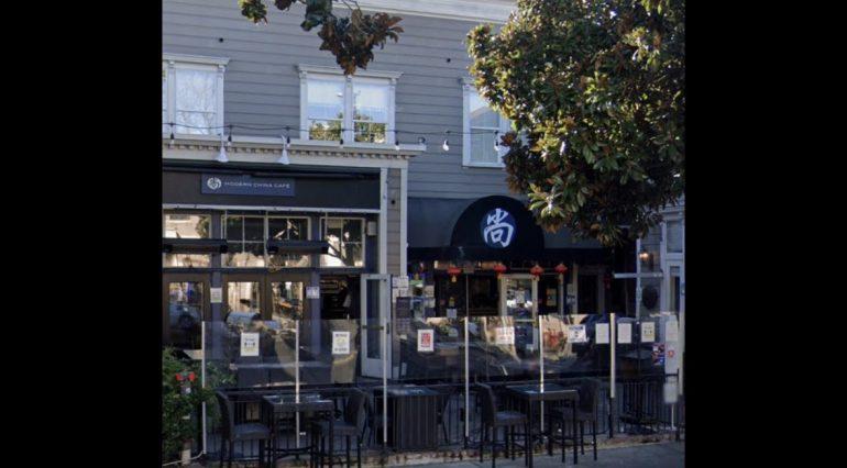 Restaurant Owner Shot At After Confronting 'Dine & Dash' Suspects